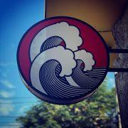 sushicentro logo